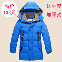 The new 2014 children down jacket in the boy's long thickening child adolescent down jacket down jacket cuhk