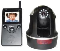 2.3 inch LCD Digital IR Wireless Baby Monitor Pan Tilt (300 Meter, Night Vision, H.264) Free Shipping