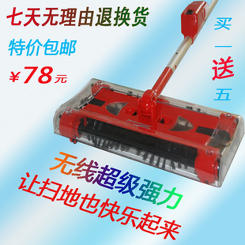 free shipping Handsomeness vacuum cleaner household cleaning mute electric sweeper broom mop(China (Mainland))