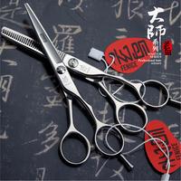 Professional scissors flat cut cutting teeth 5 5.5 combination set HV-TZ