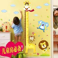 The elephant giraffe height sticker Kindergarten children bedroom wall can remove the cartoon wall stickers