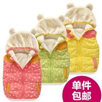 2014 autumn and winter baby thermal vest female child children's clothing child plus velvet thickening vest wt-2979