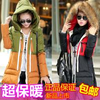 Maternity winter cotton-padded jacket fashion plus size maternity wadded jacket loose thickening cotton-padded jacket outerwear