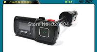 2014 new fashion car mp3 player Brand SAST BT63 car audio FM or AUX out high quality car blooth talking