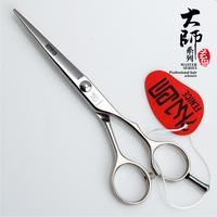 FENICE Professional flat cut thinning scissors 5.0 5.5 hair scissor FEH-YGXTZ