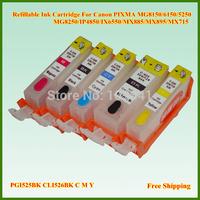 PGI525 CLI526 Refillable Ink Cartridge with Chip for Canon PIXMA MG8150/6150/5250/MG8250 /IP4850/ IX6550 /MX885/MX895/MX715
