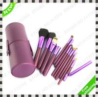 New Cosmetic Makeup Purple Professional Makeup Brush Set 12 pcs Kit  Leather Cup Holder Case kit 1pcs 1 pcs