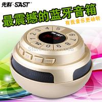 Sast wireless bluetooth stereo speaker phone mini computer