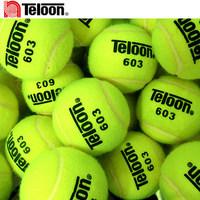 Special Teloon Denon tennis 603 training practice tennis multi ball practice good elasticity pressure foot durable