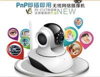 Network camera wifi camera card security cameras baba eletronica com camera