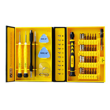 36 in 1 Precision Torx Screwdriver Cell Phone Repair Tool Set Tweezer Kit