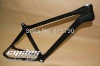 mtb carbon frame 26er size 17'' carbon fiber mountain bike