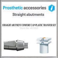 STRAIGHT ABUTMENT COMFORT CAP+PLASTIC TRANSFER, BIO-EFFECT,  HIGH-END QUALITY ABUTMENT,TITANIUM MATERIAL FREE SHIPPING