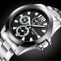 Original Skone Steel Watch Men Relogio Masculino Military Quartz Watch Full Stainless Steel Men Wristwatch  Relogio Rolojes 7063