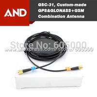 Antenna GPS/GSM,car gps gsm combo antenna,1575.42MHz,sma connector