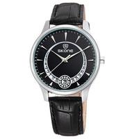Men Luxury Leather Wristwatch Skone Relogio Masculino Men Fashion Casual Watch With Date Relogio Rolojes 9242
