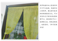 Silver yarn curtain encryption curtailments partition entranceway line curtain tulle curtains windows