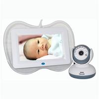 7 Inch 2.4GHz Digital Wireless Baby Monitor + Camera Set - Night Vision Camera, Two Way Intercom Free Shipping