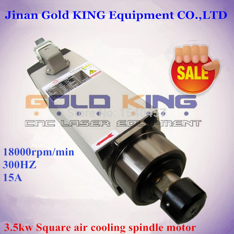 AC 220V 18000rpm/min 15A ER25 3.5kw air cooling Spindle Motor 300HZ(China (Mainland))