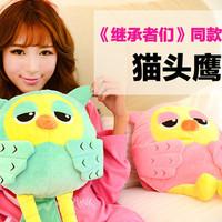 night owl cartoon   women charging electric hot-water bag cartoon electric heat bag  hand warmers