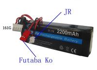 Lipo Battery 2200mAh 11.1V For RC Transmitter JR Futaba BEC  lipoly+free shipping