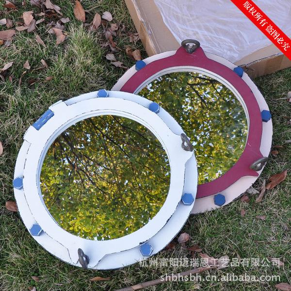 Simulation cabin mirror Ocean series of classic British style bathroom mirror ideas(China (Mainland))