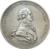 Russian Coins 1 ruble copy  44mm Free shipping