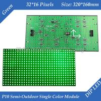 50pcs/lot Semi-Outdoor P10 Green color LED display module 320*160mm 32*16 pixels