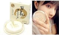 Free shipping 3 Color Select Fashion Soybean Milk Face Powder Cream Makeup Powder Base Long Lasting 16g  2pcs/lot