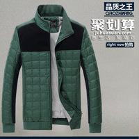 2014 new men down padded coat Korean tidal Slim stylish men's winter coat jacket wholesale
