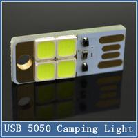Mini USB 5050 4 LED Light computer keyboard panel bulbs mobile notebook Night Light Mobile Power Camping Bulb