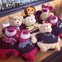 hot sell brand bear charging electric hot water bags  cartoon electric heat bag hand warmers
