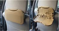 Car dining table folding pallet car back seat chair multifunctional dish shelf