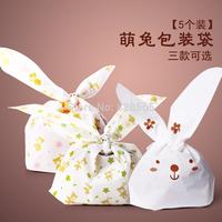 Fashion lovely rabbit plastic cake biscuit packaging bag cookie bag baking supplies 100pcs/lot free shipping