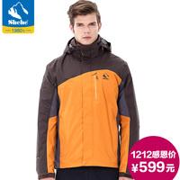 Shehe every male windproof waterproof outdoor jacket outdoor three-in 821447d twinset