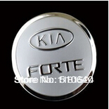 2009-2012 KIA Cerato/Forte High quality stainless steel Fuel tank cover Trim gtyy