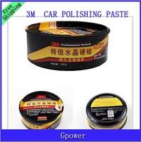 OEM 3M Car wax polish wax polishing paint protective wax paste Car care Paste 3M glass paste WAX paint free shipping
