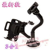 Free Shipping  3 pcs Auto Car Mobile Phone GPS Holder Mount Holder for iphone 4 4S / iphone 5 / Samsung Galaxy S3 S4 Note / HTC