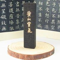 Traditional Chinese ink sticks Solid ink Anhui Old Hukaiwen pine-soot ink stick calligraphy ink Hui Mo Huang Shan Ling Qi 30G