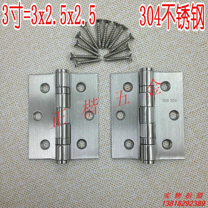 Guarantee 304 with 3-inch stainless steel hinge bearing hinge cabinet door hinge silencer thicker hinge 2.5(China (Mainland))
