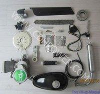 High quality Gas Bicycle Engine Kit/ 80cc engine for mini motorcycle/motor da bicicleta