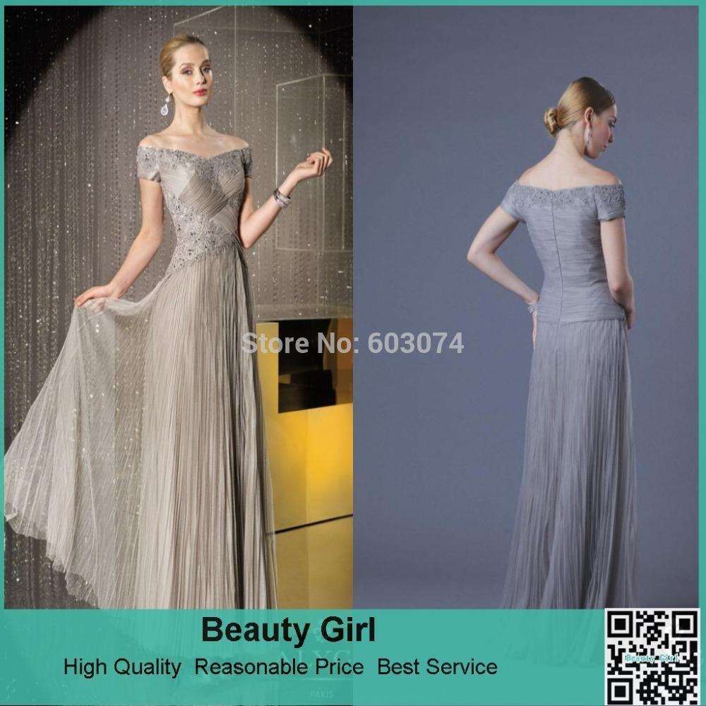 Платье для матери невесты Erose Off
