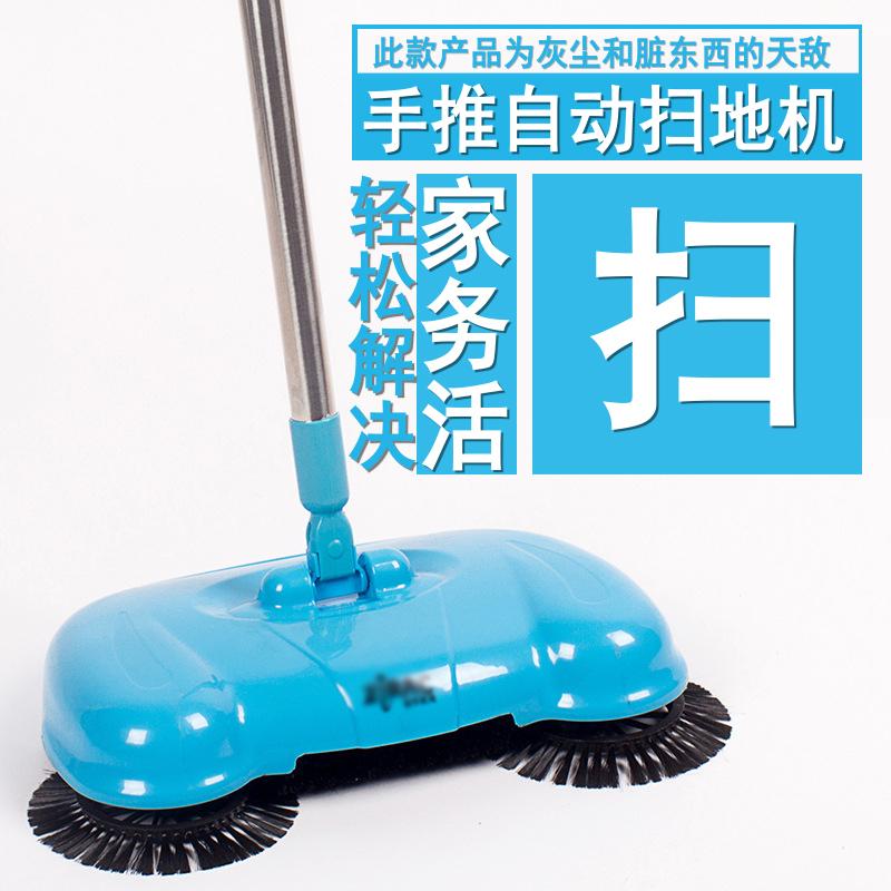Hadnd sweeper vacuum electric vacuum cleaner broom besmirchers dustpan manual household automatic sweeping machine(China (Mainland))