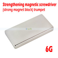 Small Magnet Block 6G Trumpet Rare Earth Neodymium Permanent Strong Magnetic