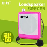 N500 little bees megaphone high power guide amplifier