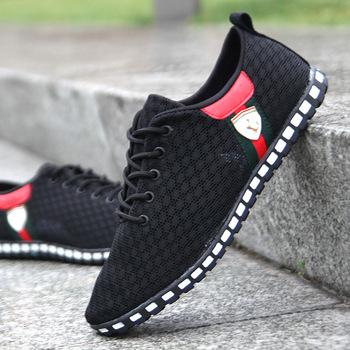 2015 мужчины обувь , кроссовки спортивная обувь свободного покроя мужские кроссовки мужчины обувь на плоской подошве дышащие кроссовки весна / лето бесплатная доставка