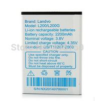 "Original phone battery 2680mah FOR HTM Landvo L200 G 4G LTE Mobile Phones MTK6582W+MT6290 5.0"" IPS Quad Core free shiipping"
