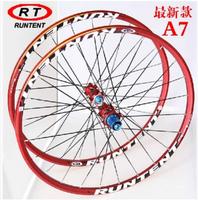 Free shipping 2014 MTB bike 26 inch  road bike wheel rt wheel A7 carbon wheel 120 rt level disc-brake 24H bicycle wheel