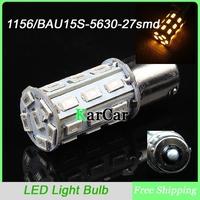 1156 BAU15S 5630 27 LED Front Turn Lights Bulbs, Wholesale 150 Degree PY21W Rear Turn Signal Lights Yellow Light Free Shipping