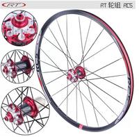 Free shipping 2015 rt ra6 and  rc5 carbon fiber wheel 26 inch  27.5 inch  mountain bike ultra-light wheel bicycle wheel